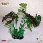 گیاه مصنوعی تزئینی آکواریوم کد ۲۲۵۱۱
