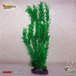 گیاه مصنوعی تزئینی آکواریوم کد ۳۸۰۵۵۲