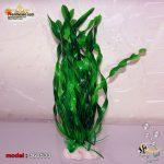 گیاه مصنوعی تزئینی آکواریوم کد ۳۶۰۵۳۳