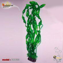 گیاه مصنوعی تزئینی آکواریوم کد ۶۰۰۶۳۳