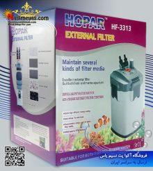 فیلتر سطلی HF-3313 هوپار