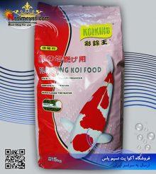غذای گرانول اسمال شناور ماهی کوی ۵ کیلوگرم کوی کینگ