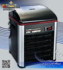 چیلر کنترل سرما و گرمای آب TK-1000 تکو