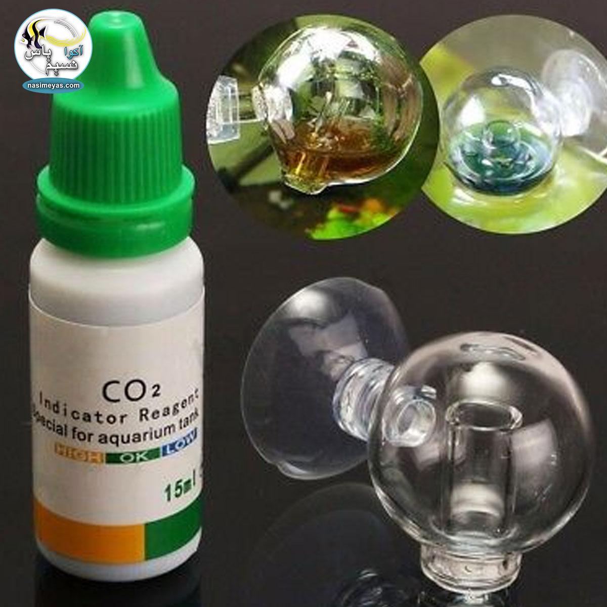 ViV glass co2 Drop checker for aquarium planted tank