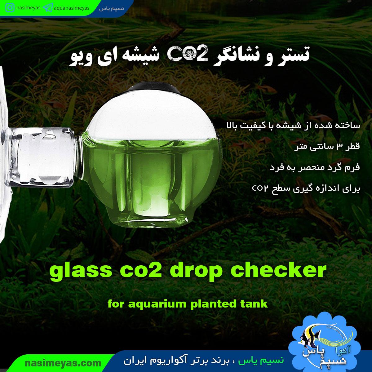 ViV glass co2 Drop checker