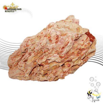 سنگ دراگون کرم رنگ تزئینی آکواریوم