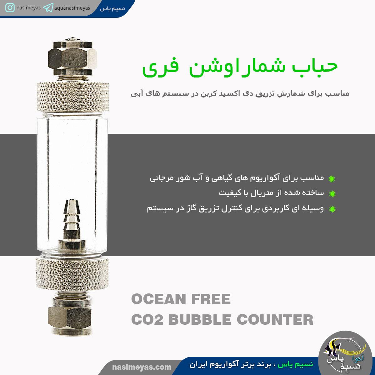 OCEAN FREE CO2 Bubble Counter