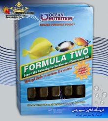 غذای فرمول دو منجمد ۱۰۰ گرم اوشن نوتریشن