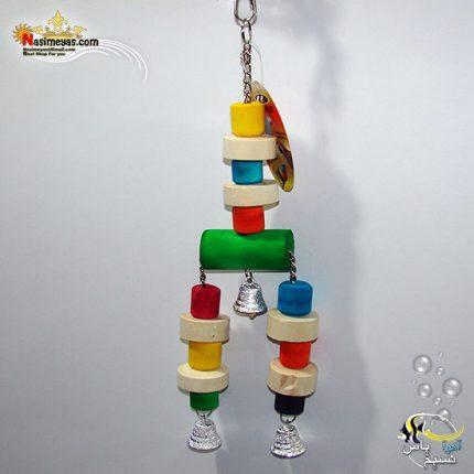 اسباب بازی پرنده چوب و زنجیر زنگوله دار کد 1012