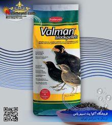 غذای مرغ مینا و پرندگان حشره خوار 1 کیلوگرم پادوان