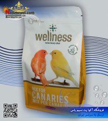 غذای میکس قناری ولنس 1 کیلوگرم پادوان