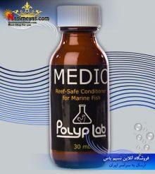 داروی ضد سفیدک ریف سیف مدیک وایت 30 میل پلیپ لب