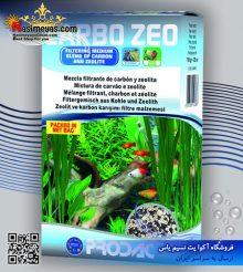 مدیا ترکیبی زئولیت و کربن فعال 700 گرم پروداک