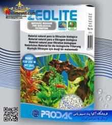 مدیا ZEOLITE زئولیت 700 گرم پروداک
