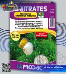 مدیا ضد نیترات no nitrates آب شیرین پروداک
