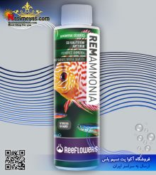 محلول حذف آمونیاک ریم آمونیا ریف لاورز