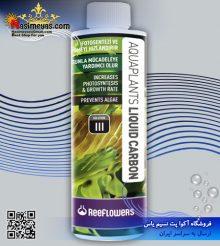 محلول کربن ریف لاورز