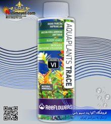 محلول عناصر ضروری گیاه ترس ریف لاورز