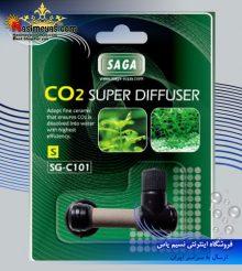 سوپر دفیوزر کوچک مدل SG-C101 S شرکت ساگا