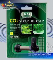 سوپر دفیوزر بزرگ مدل SG-C102 L شرکت ساگا