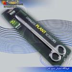 قیچی استیل مدل SG-B102 شرکت ساگا