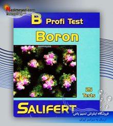 تستر بور Boron شرکت سالیفرت