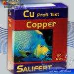 تستر مس copper شرکت سالیفرت