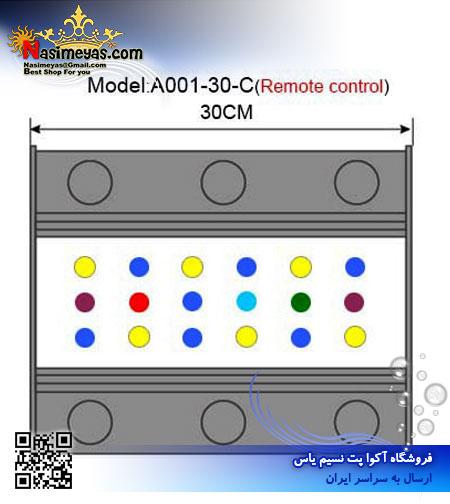 نور ال ای دی آب شور A001 مدل ۳۰ سانت سانرایز