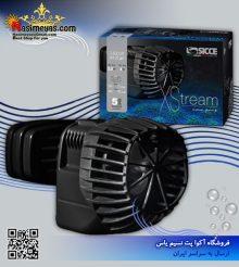 موج ساز اکستریم xstream 8000 سیچه