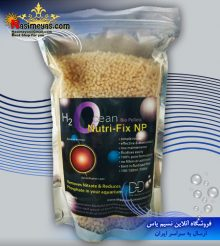 مدیای بایوپلیت H2Ocean شرکت سولوشن