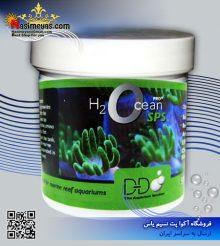 غذای SPS مرجان های سخت H2Ocean سولوشن