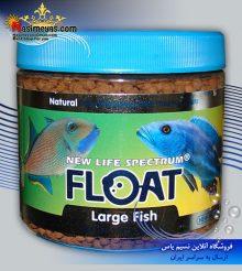 گرانول شناور ماهیان بزرگ فلوت ۳ میل اسپکتروم