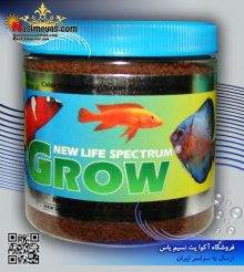 غذای ماهیان کوچک در حال رشد Grow نیم میل اسپکتروم