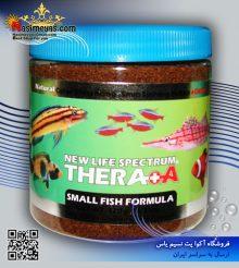 غذای ضد انگل ماهیان کوچک Thera A نیم میل اسپکتروم