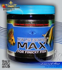 غذای ماهیان حساس مکس ۱ میل اسپکتروم