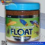 غذای شناور Float مشترک ۱ میل اسپکتروم