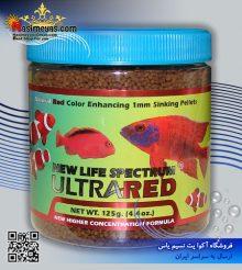 غذای تقویت رنگ قرمز ultra red یک میل ۱۲۵ گرم اسپکتروم