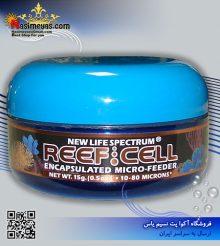 غذای تخصصی مرجانی reef cell اسپکتروم