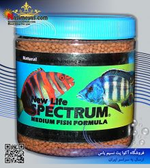 گرانول medium fish ماهیان متوسط ۲ میل اسپکتروم
