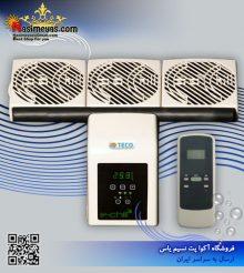 فن خنک کننده سه موتور e-chill3 کنترل دار تکو
