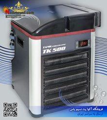 چیلر کنترل سرما و گرمای آب TK-500 تکو