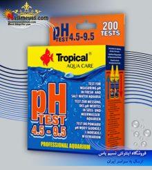 تستر pH رنج ۴٫۵ تا ۹٫۵ شرکت تروپیکال