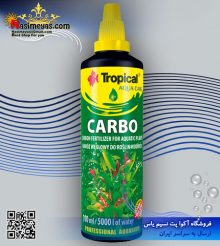 کود محلول کربن آلی گیاهان آبزی تروپیکال