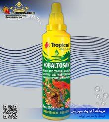 محلول کبالت زیستی افزایش رنگ ۵۰ میل تروپیکال
