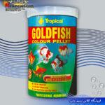 غذای گرانول روزانه و رنگ گلدفیش کالر تروپیکال