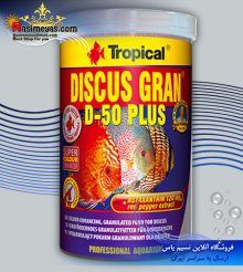 غذای گرانول دیسکاس گران دی پلاس تروپیکال