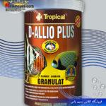 غذای گرانول عمومی دی آلیئو پلاس تروپیکال