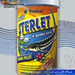 غذای گرانول استرلیت ماهیان استخوانی ۱۰۰۰ میل تروپیکال