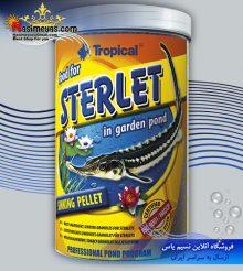 غذای گرانول استرلیت ماهیان استخوانی 1000 میل تروپیکال