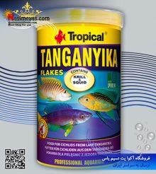غذای پولکی سیچلایدهای تانگانیکا ۲۵۰ میل تروپیکال